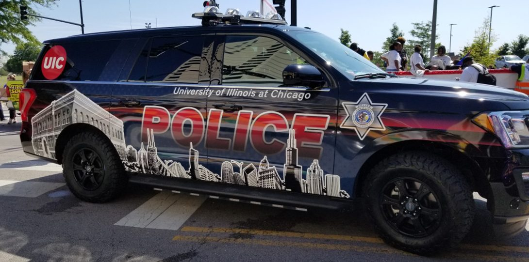 New UIC PD vehicle